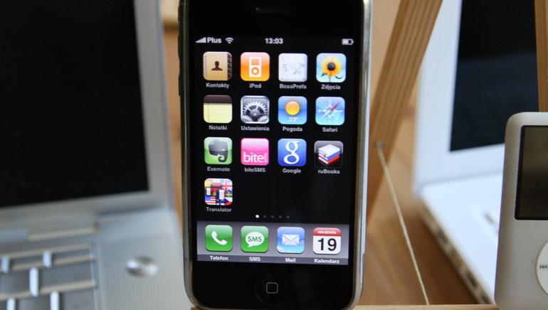 Nová iPad aplikácia Spurs Mobile Betting